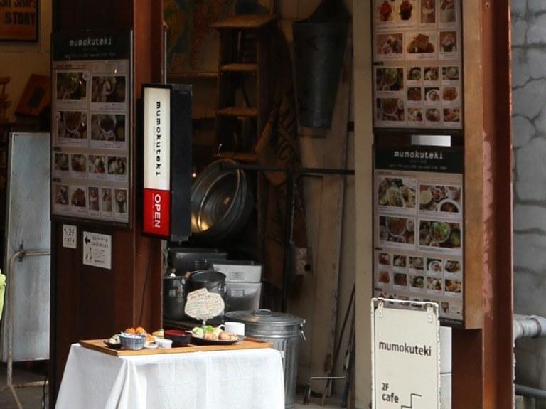 mumokuteki cafe(ムモクテキカフェ)入口