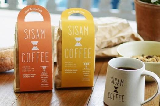 シサムコーヒー