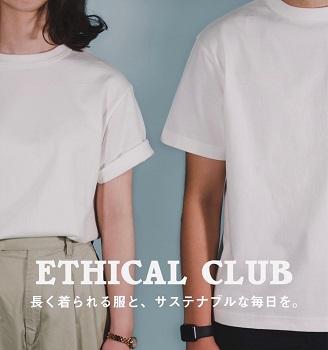 ETHICAL CLUB